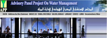 Advisory Panel Project On Water Management